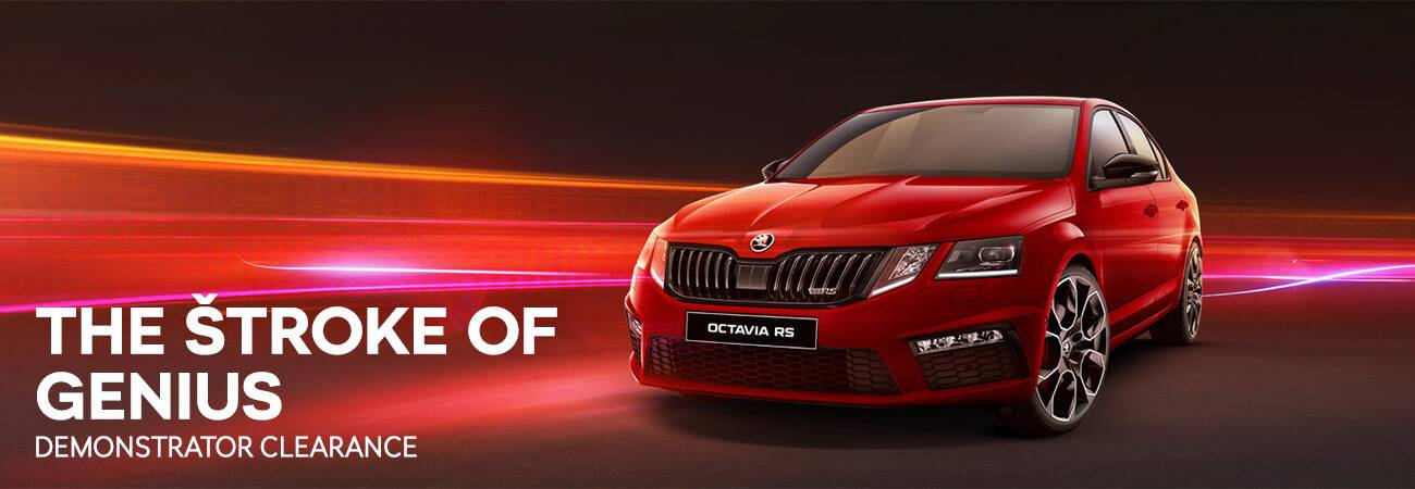 Skoda The Stroke of Genius