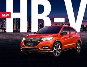 View the new HR-V available at Carlin and Gazzard Honda