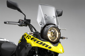 Suzuki-V-STROM 250-Round Headlight