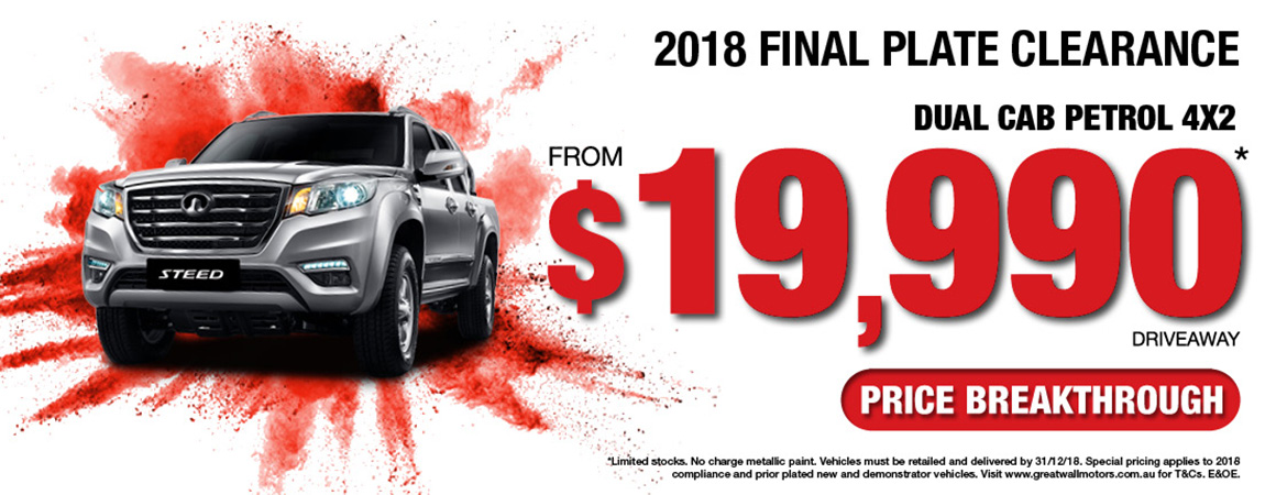 Great Wall 2018 Plate Clearance