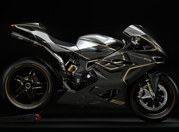 MV Agusta F4 Claudio - The Most Extraordinary Bike Yet.