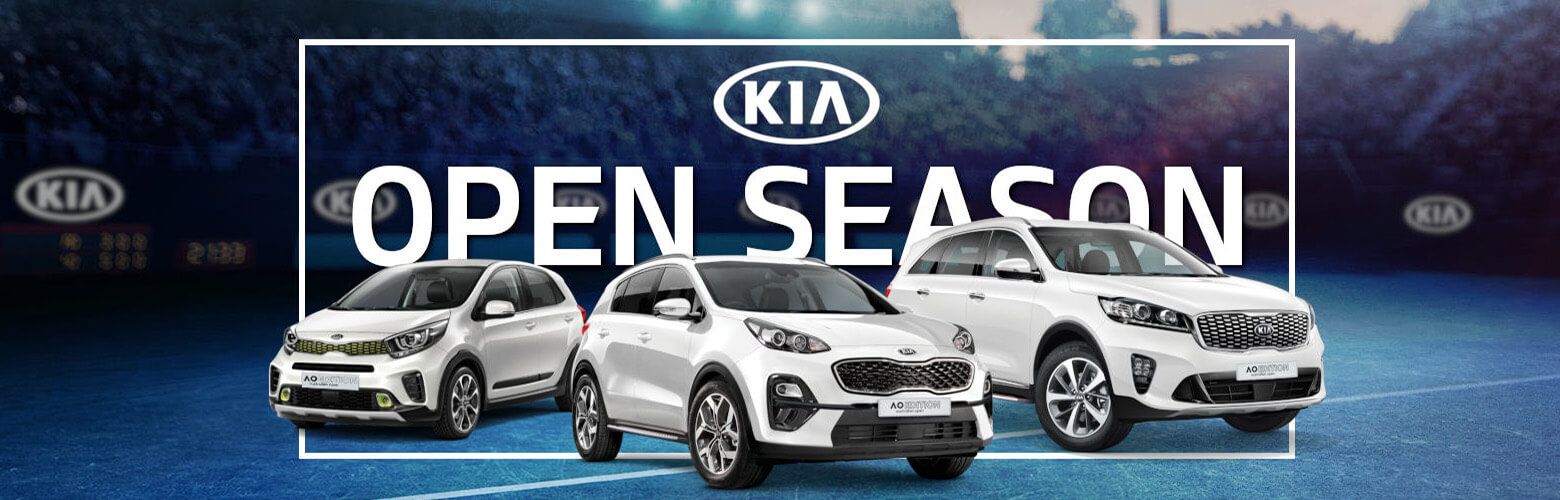 Kia Dealer Footscray Melbourne Vic Alan Mance Kia