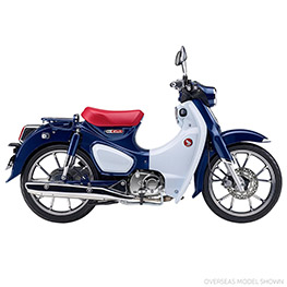 Honda-Super Cub C125-Feature-01