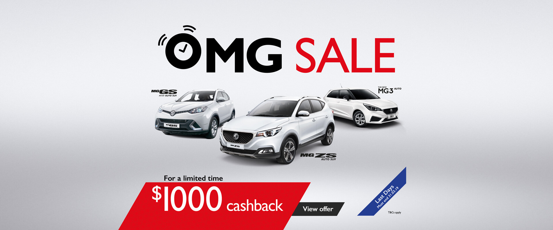MG - OMG Sale Last Days!