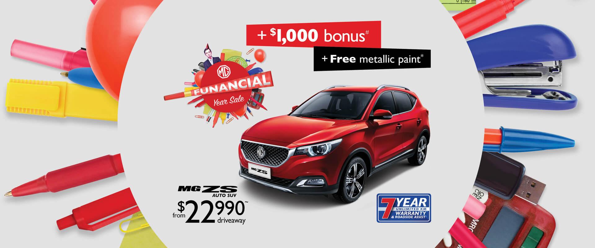 MG - Funancial Year Sale