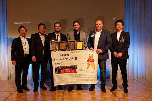 MazTech Award