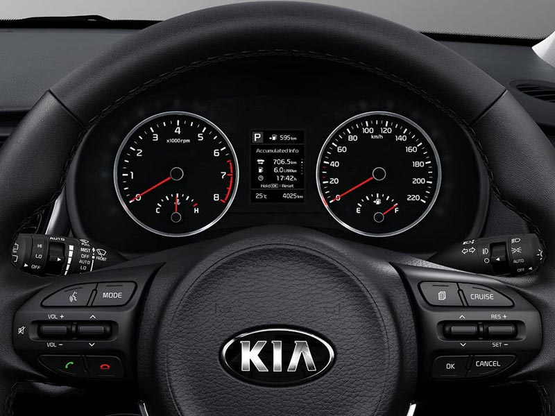 kia-rio-interior-supervision-instrument
