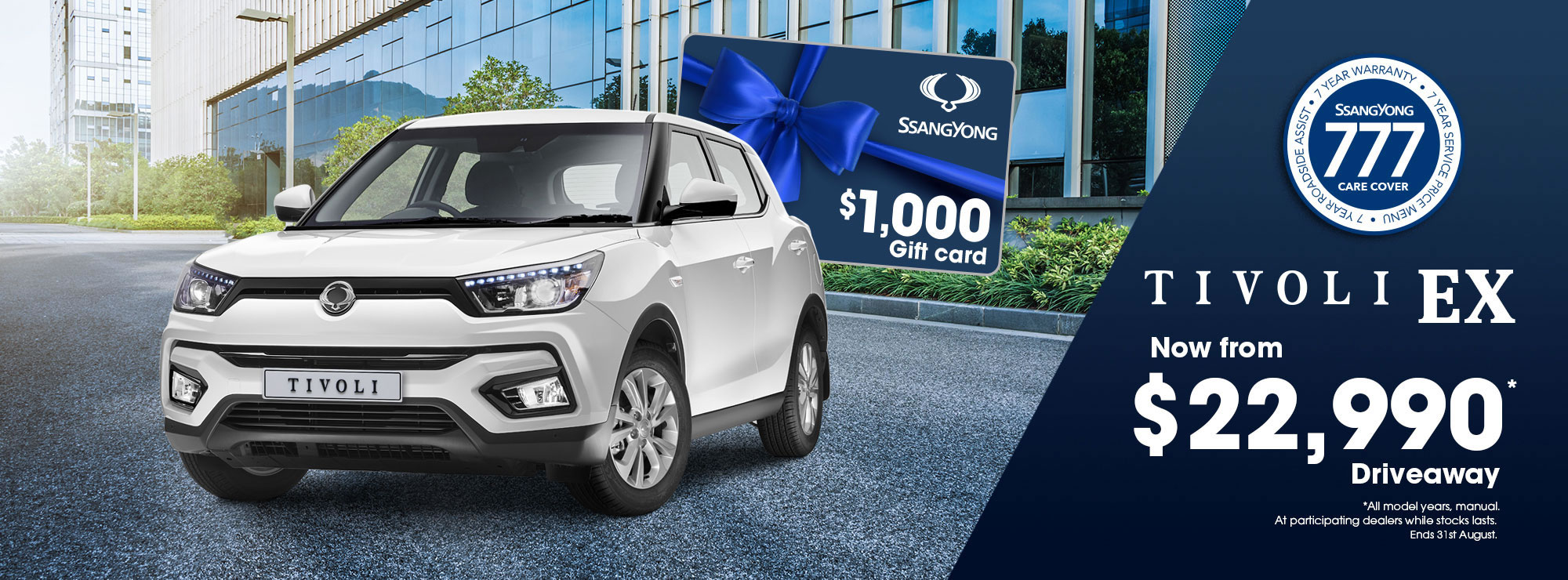 SsangYong Latest Special Offer