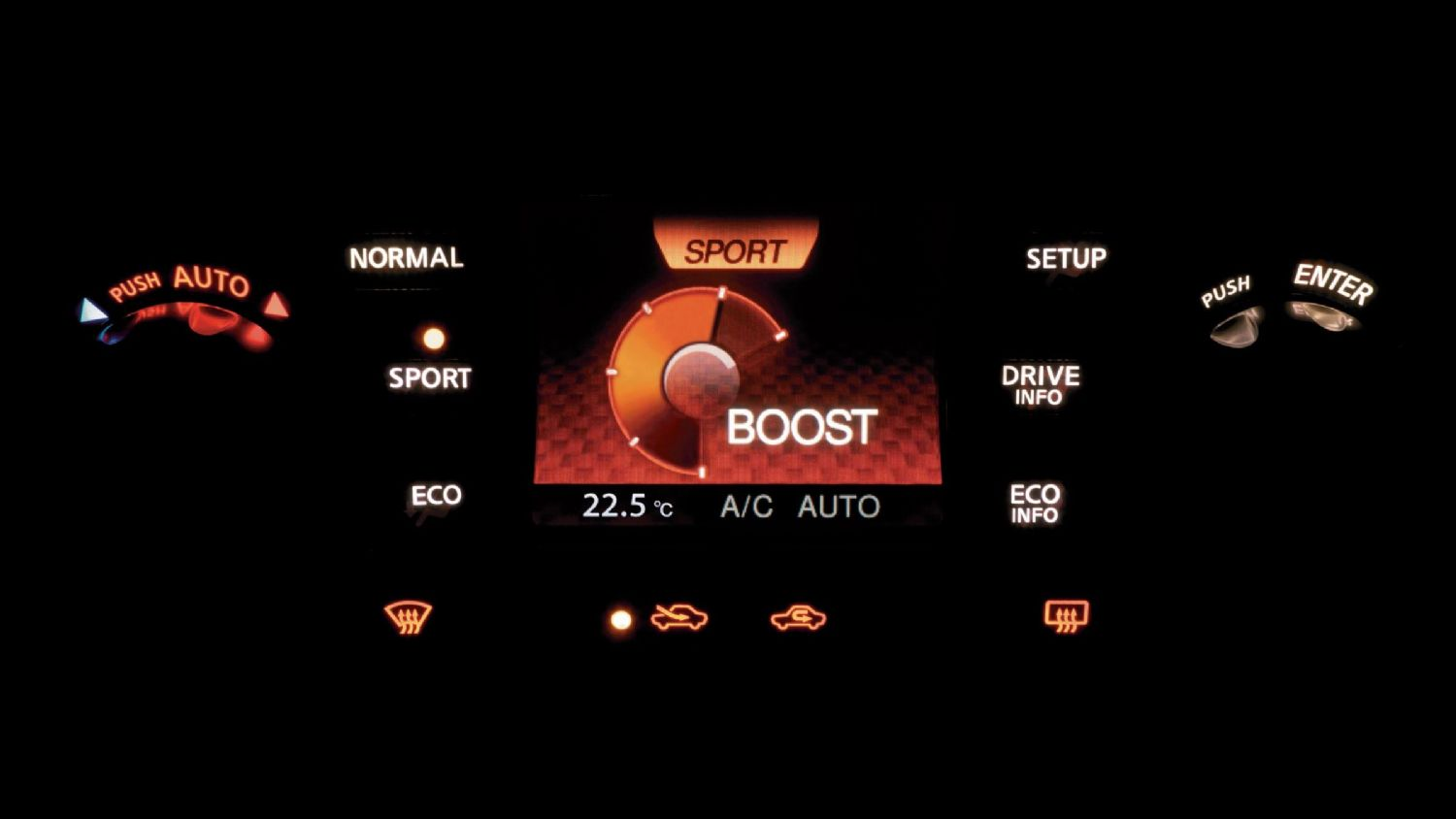 Nissan Dynamic Control System with 'sport mode'