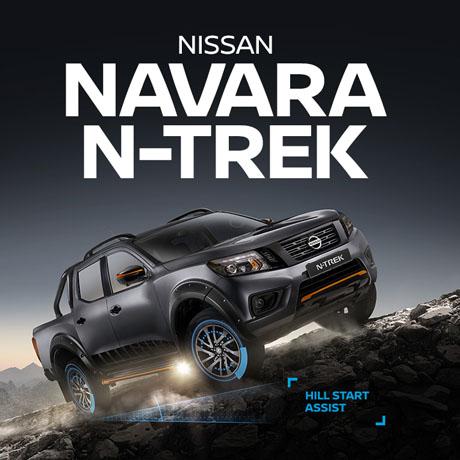Nissan Navara N-TREK