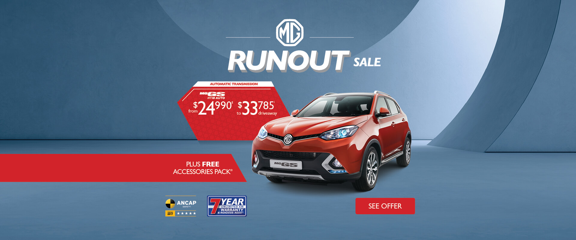 MG Runout Sale