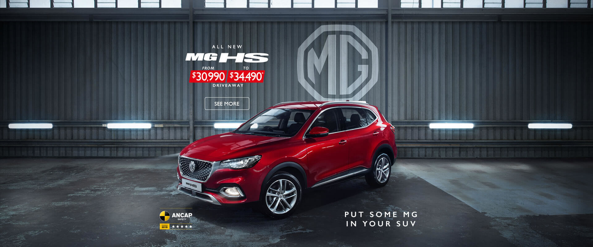 MG - The All New MG HS