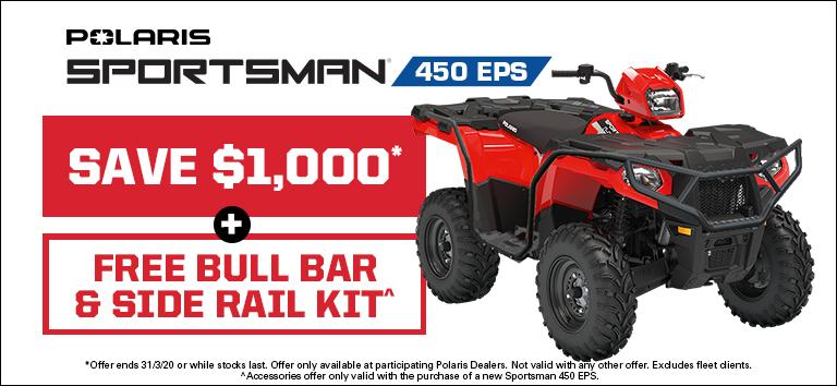 Polaris Sportsman 450 EPS