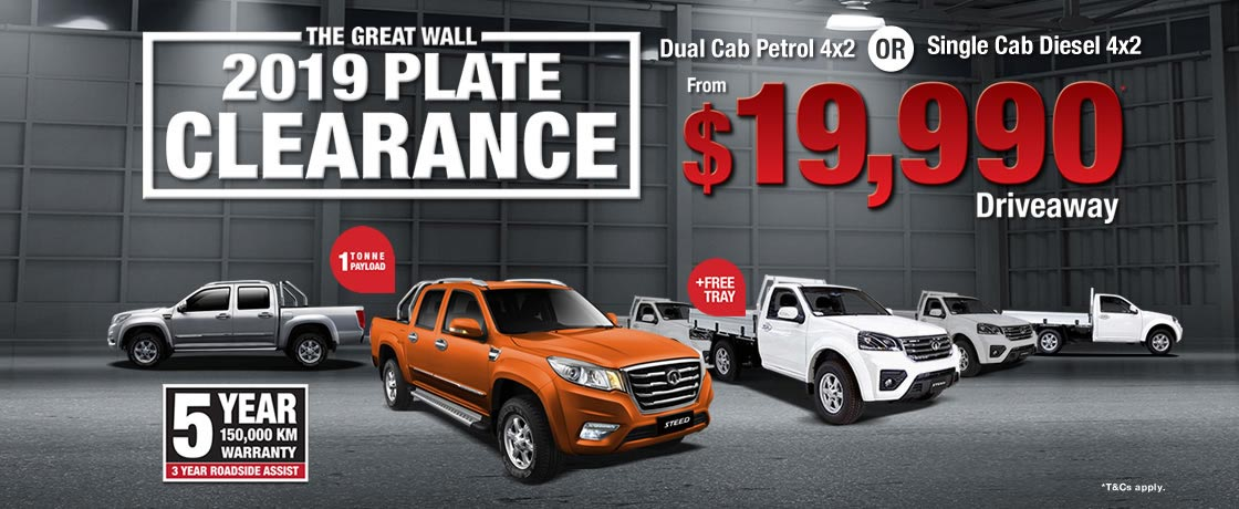 Great Wall 2019 Plate Clearance