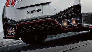 Nissan GT-R Nismo Rear Fascia