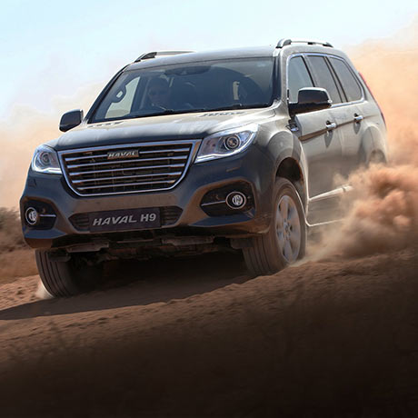 Search the great range of vehicles in stock at Townsville HAVAL