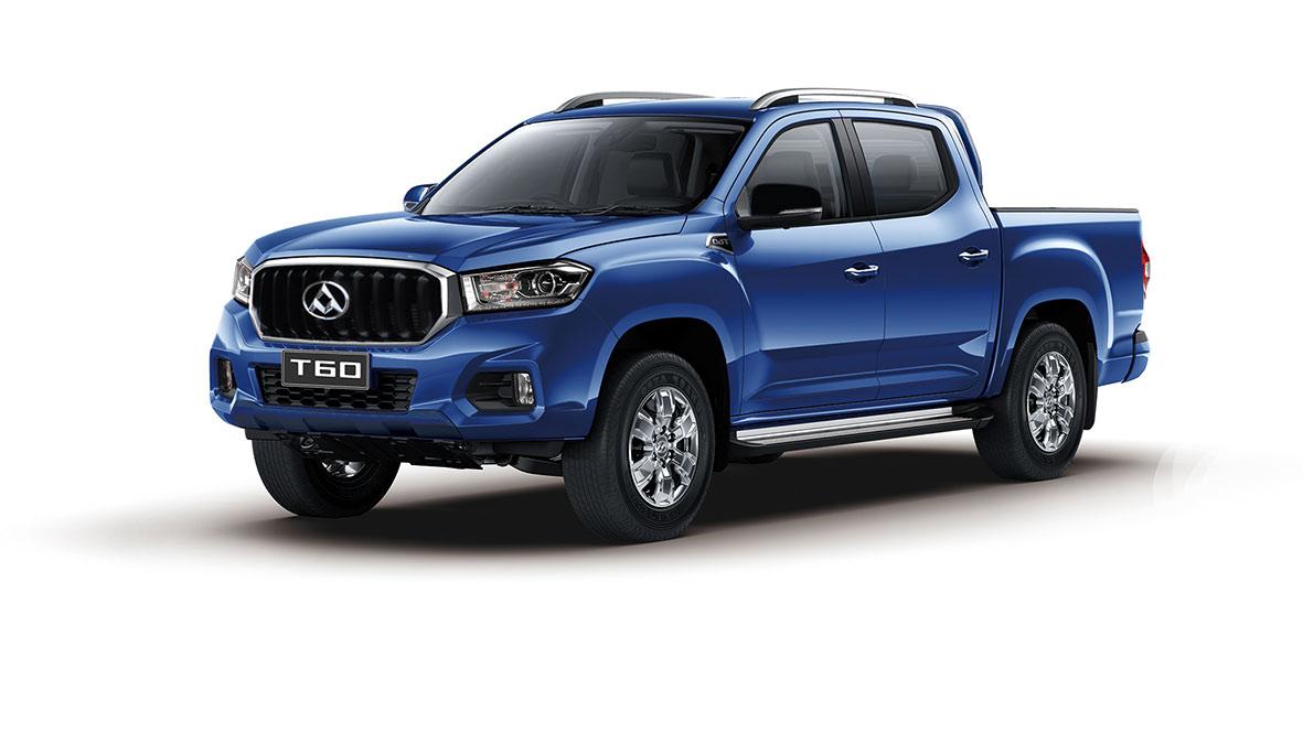 T60-Blue