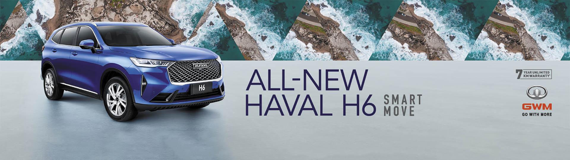 HAVAL - H6 banner