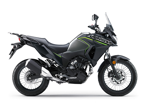 Kawasaki - 2020 Verysys-X 300