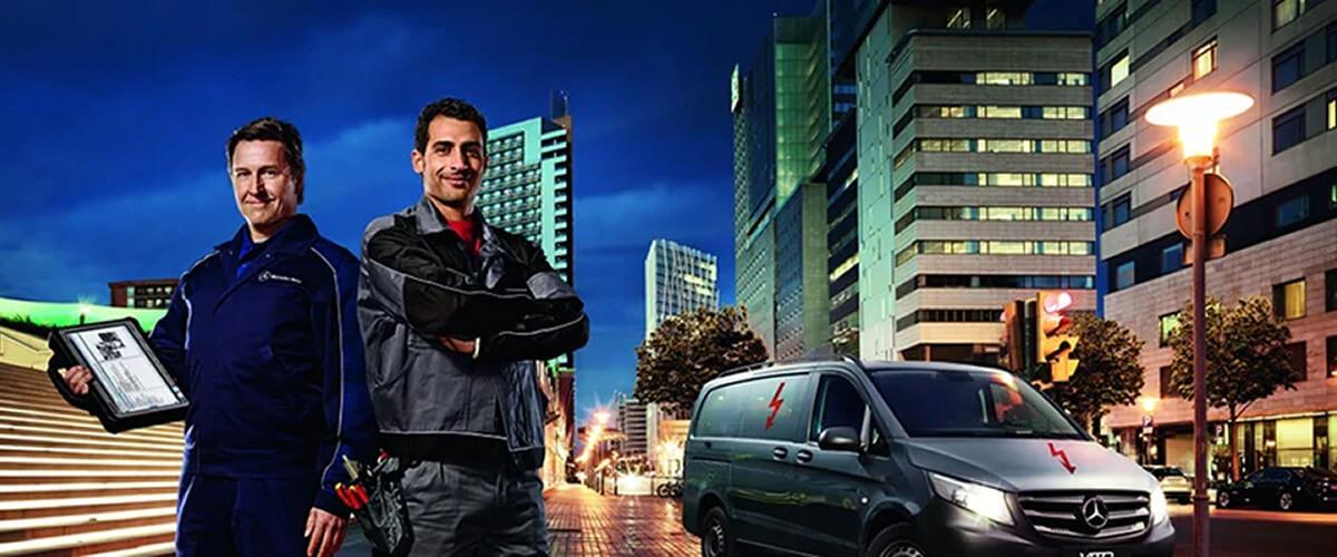 Mercedes-Benz Roadside Assist