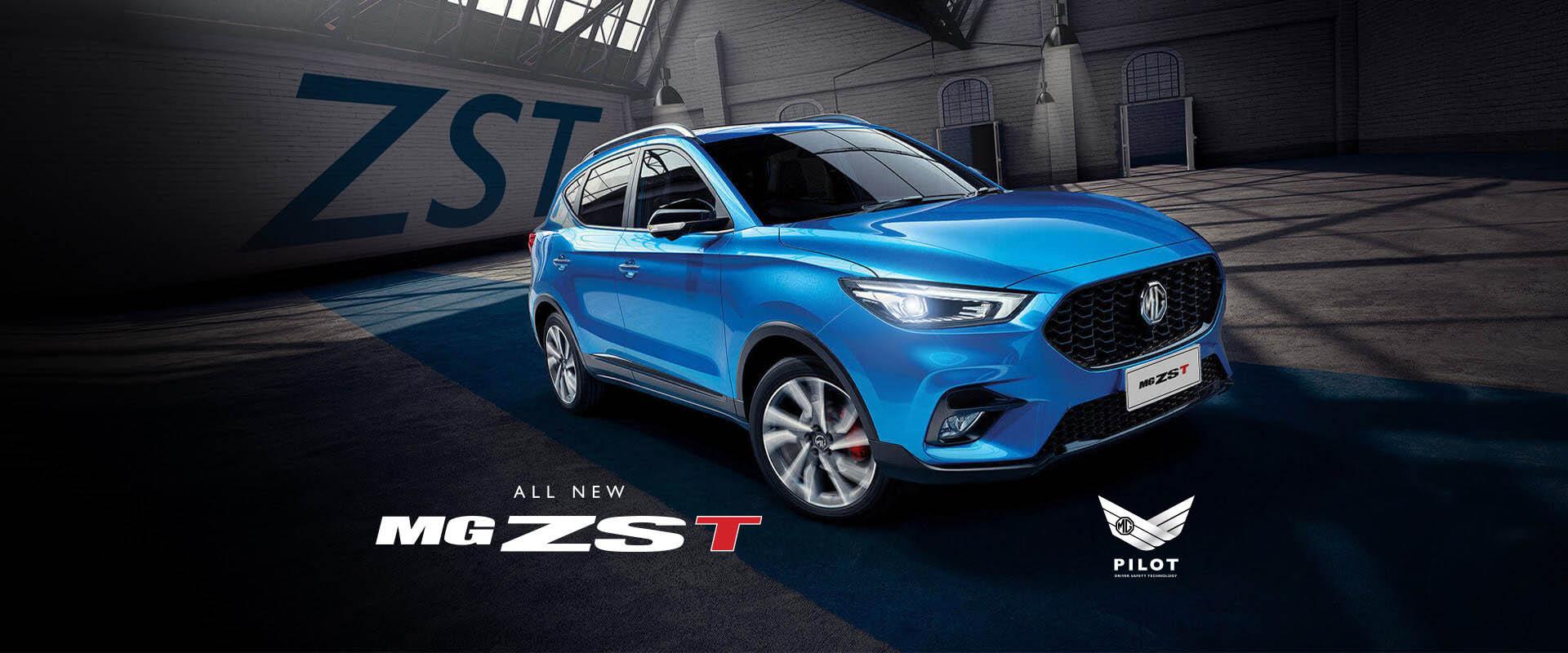 MG - New ZST