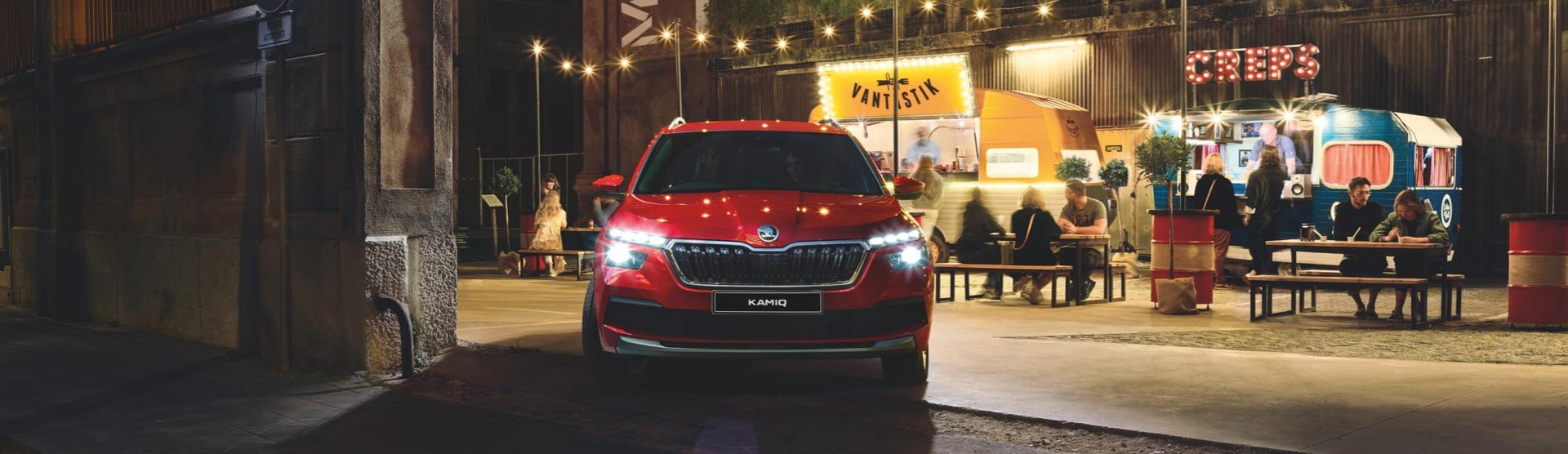ŠKODA Kamiq Launch Edition