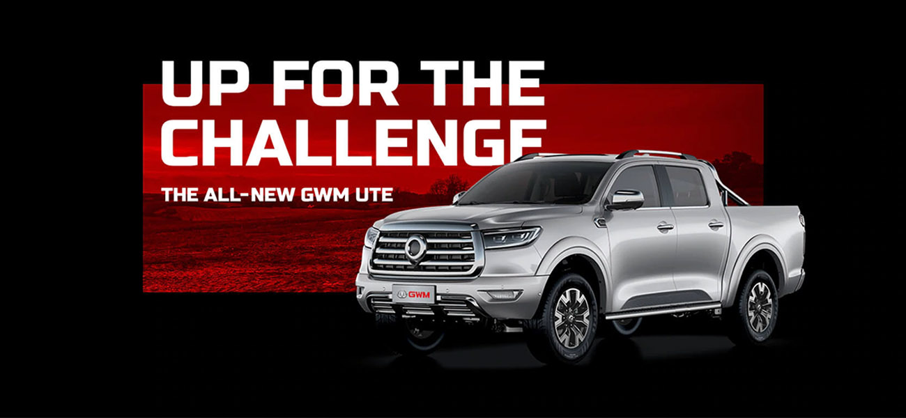 Great Wall Ute Banner