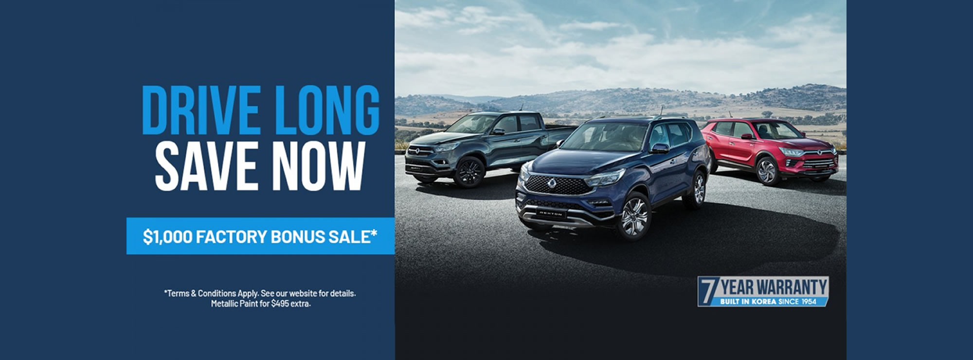 SsangYong_homepage_Special_2020