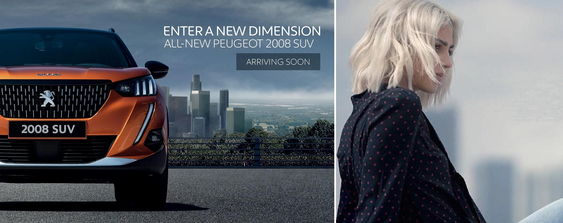 PEUGEOT | Coming Soon New 2008 SUV