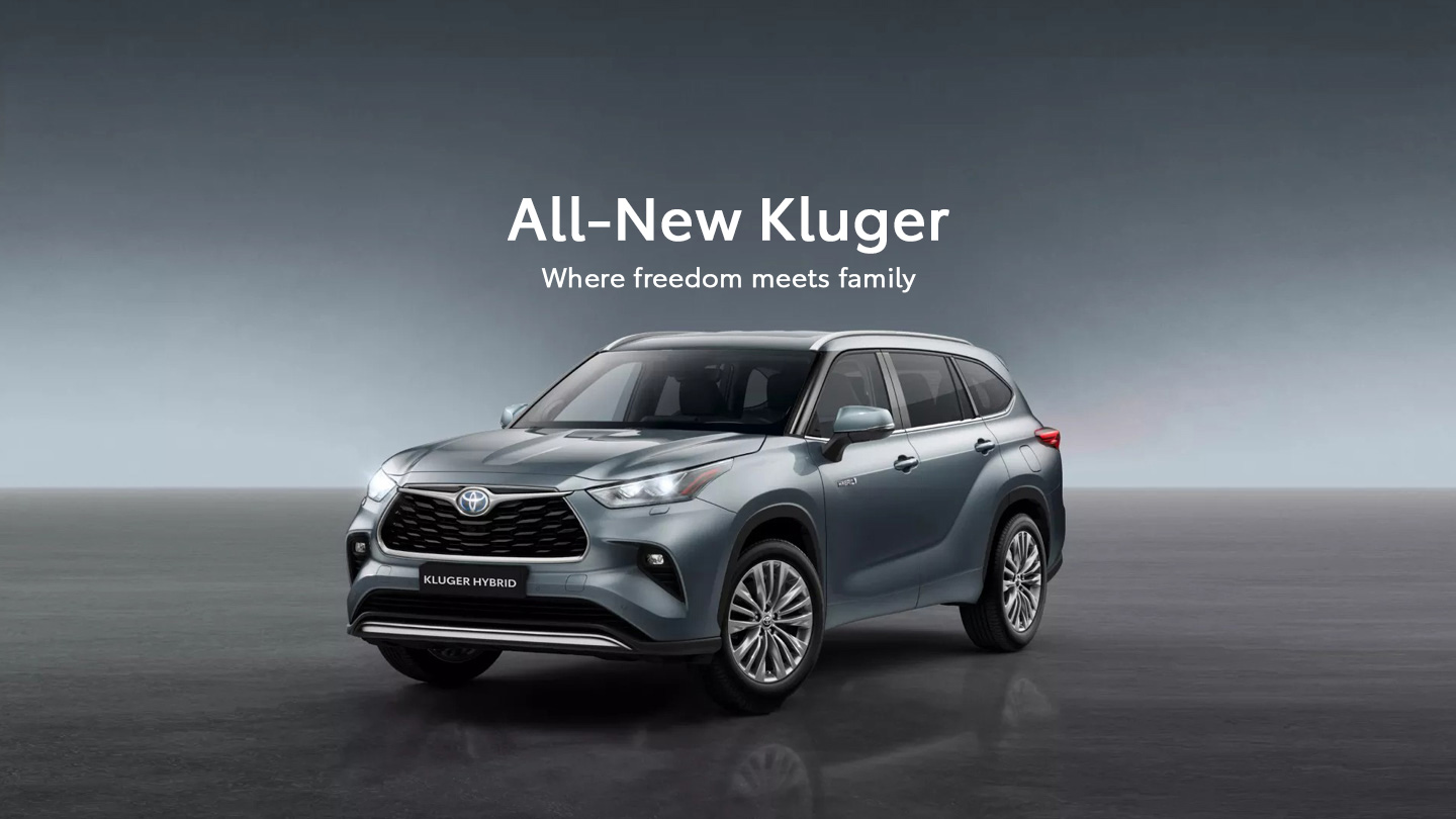 All-New Kluger image