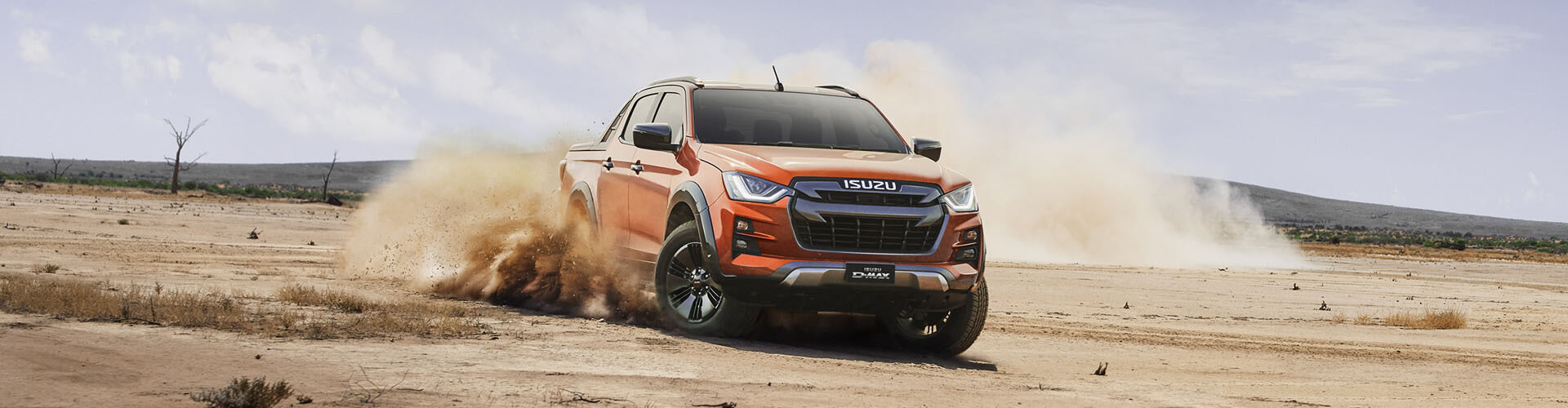 Jarvis Isuzu UTE | Used Car Upgrade Warranty