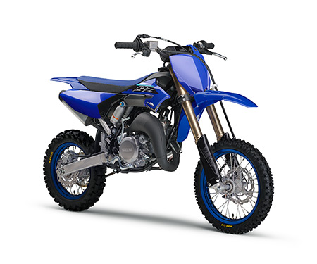 Yamaha YZ65 for Sale at Blacktown Yamaha in Kings Park, NSW | Specifications and Review Information