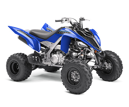 Yamaha YFM700R for Sale at Frankston Yamaha in Carrum Downs, VIC | Specifications and Review Information