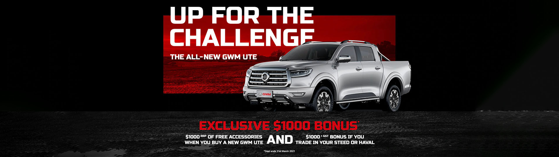 GWM Ute Special Offers