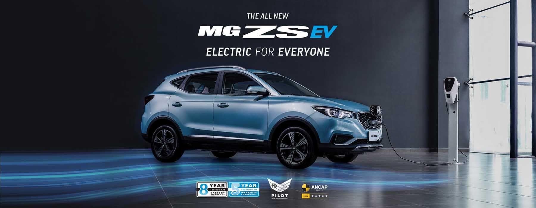 MG-ZS-EV-Model-Banner