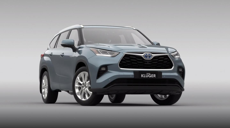 Toyota Kluger Performance 1