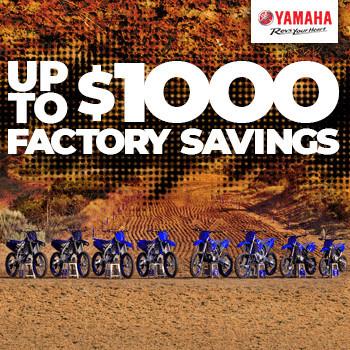 Yamaha MX Offers