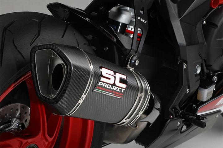 MV Agusta F3 800 RC - Racing Kit