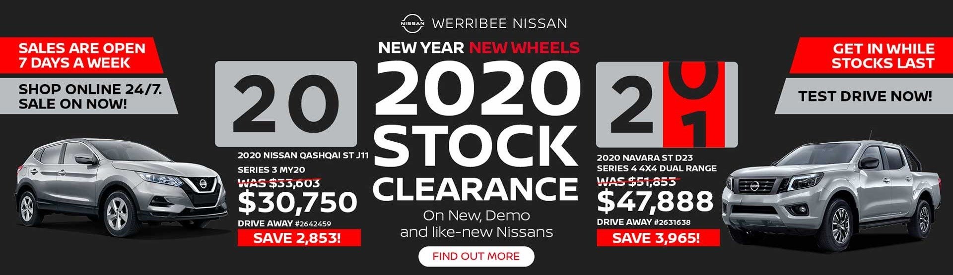 2020 Stock Clearance