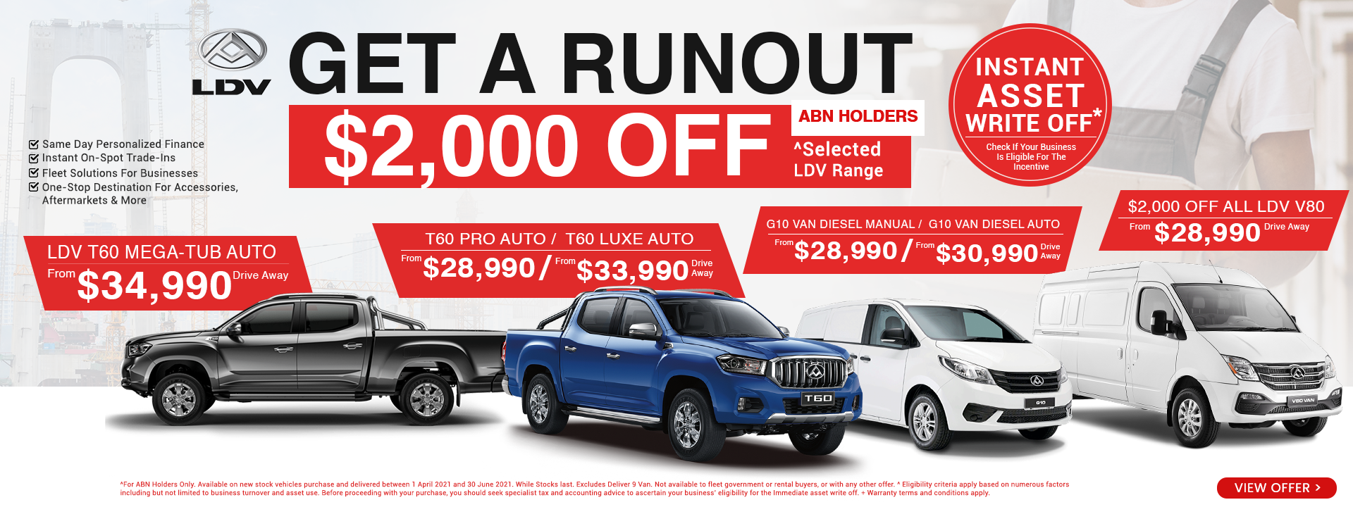 ldv_for_sale_offer