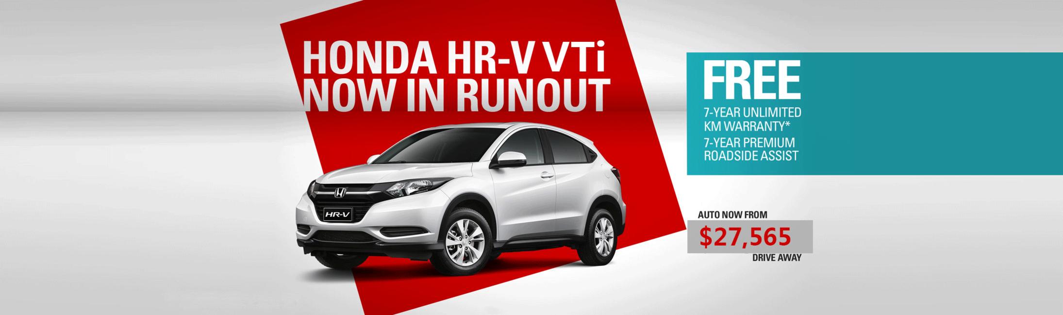 Honda HRV Run Out
