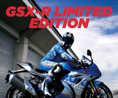 GSX-R_Limited_Edition_Ultimate image