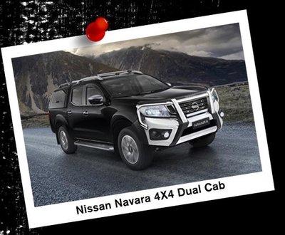 Nissan Navara Range image