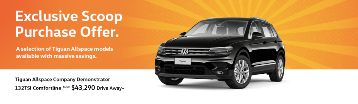 Tiguan Allspace Scoop Purchase Large Image