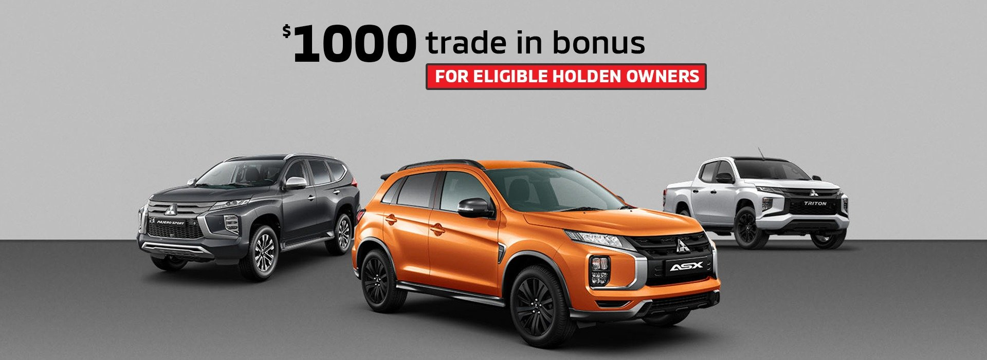 holden-owners-mitsubishi-incentive