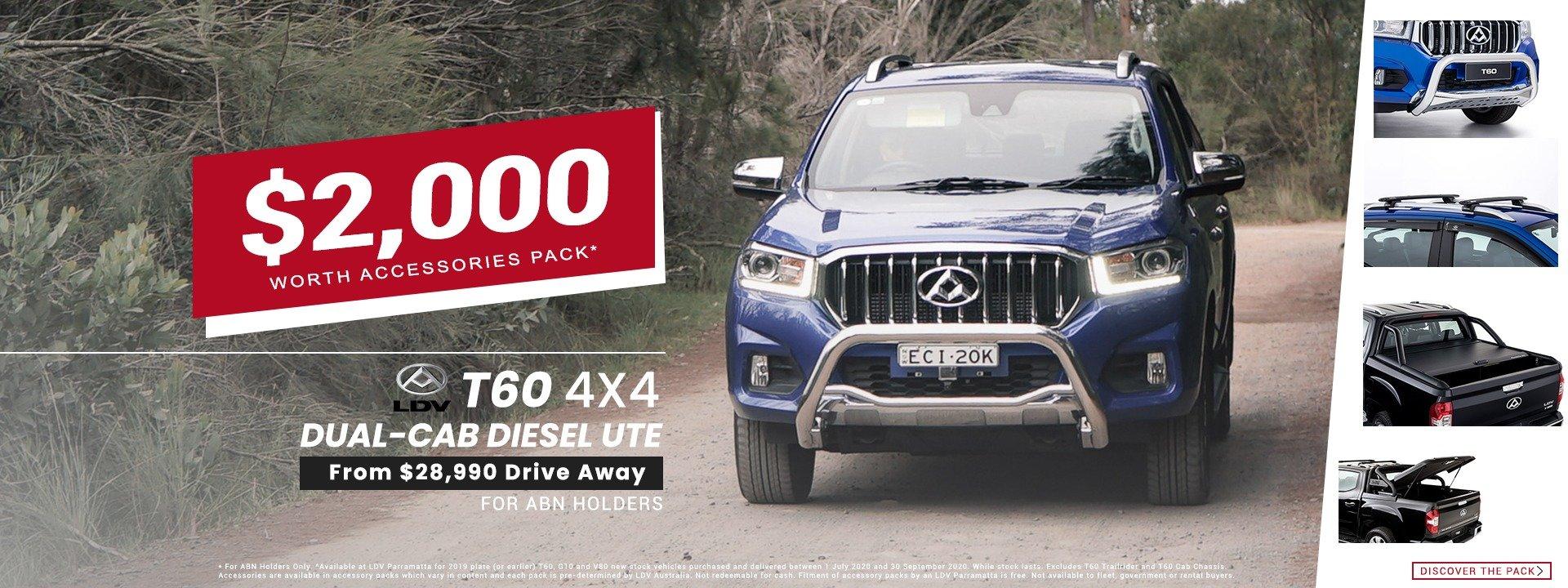 ldv_t60_sale_offer