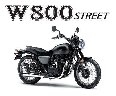 W800 Kawasaki Thumbnail image