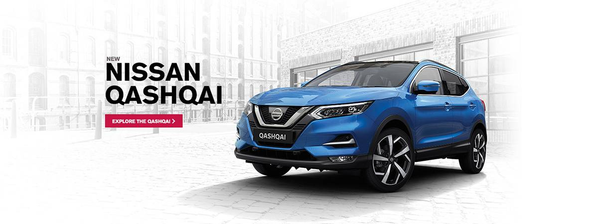 Nissan Factory Offers