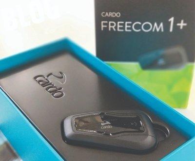 Product Review - Cardo Freecom 1+ image