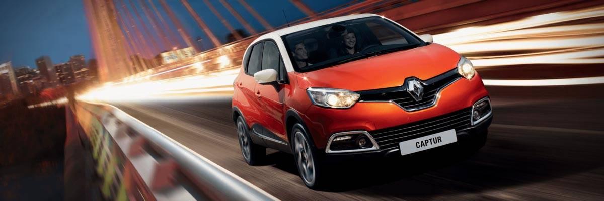 Renault 21st Century